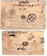 Nepal 1882 & 1884 covers/Chisapani, Rangeli postmarks