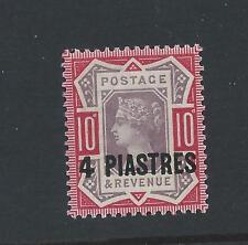 British Levant 1887 4 pi on 10d purple and carmine mint