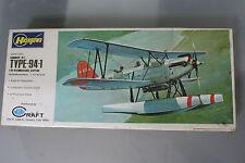 Hasegawa 1:72 Scale KAWANISHI TYPE-94-1 (ALF) Kit no.JS-055:150
