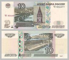 Russland / Russia 10 Rubel 1997 / 2004 p268c unz.