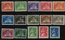 Sweden 1924 UPU Set.MLH.Fine/Very fine.