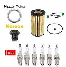 Tune UP KIT Plugs Oil Filter Plug Gasket for Kia Sedona V6; 3.8L 2006-2007