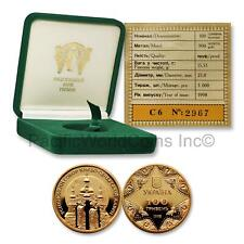 Ukraine 1998 Kyiv Pechersk Lavra 100 Hryven Gold Coin with COA and Box SKU# 7535