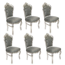 6 FRANCE BAROQUE STYLE ROYAL DINING CHAIRS - GREY / GREY #360GRST5