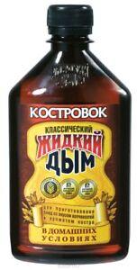 Kostrovok Aromatisator Flüssiger Rauch 330g Жидкий дым Rauch Aroma Gewürz