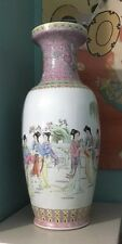 Antique Vintage China Chinese Jian Ding Jiangding White Vase w Seal