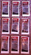 Cykill poison pellet pks(9) Californ Ok kill rats mice rodents rat mouse New2018