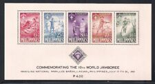 Philippines  1959  Sc # B11a  Scout  s/s   MNH  OG   (40430)