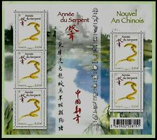 2013 FRANCE BLOC F4712A** BF Année du Serpent TB,  Chinese Year of the Snake