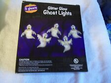 HALLOWEEN 5 GHOSTS GLITTER GLOW GHOST LIGHTS LIGHTED DECOR  6FT LIGHTED LENGTH