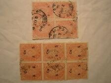 India Travancore Stamp 1930 Scott O29 A7  Block of 6 & Block of 4