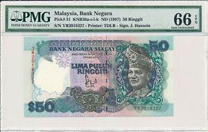 Bank Negara Malaysia  50 Ringgit ND(1987)  PMG  66EPQ
