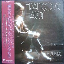 FRANCOISE HARDY LP 33T JAPON + OBI & insert MINT / A SUIVRE... / EPIC 28-3P-297