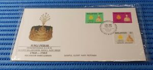 1985 Malaysia First Day Cover Silver Jubilee of the Sultan of Selangor