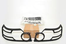 LAND ROVER FREELANDER 2 L359 Headlight Guard Kit VPLFP0076 New Genuine