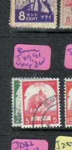 BURMA JAPANESE OCCUPATION (P1908B) ELEPHANT  SG J89, 91   VFU