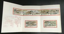 1968 China: 1st Day Issue W/Folder & Stamp,City of Cathay  5 x 100 1 x 500 & 800