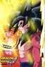 Dragon Ball GT Poster Goku SSJ 4 Profile 12inches x 18inches Free Shipping