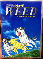 Ginga Legend Weed (Vol.1 - 26 End) ~ All Region ~ Brand New ~Ginga Densetsu Wido