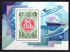 Russia - 1979 Philatelist congress Mi. Bl. 141 MNH