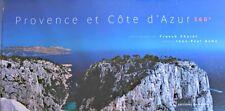 JEAN-PAUL AYMÉ/FRANCK CHAREL provence et cote d'azur 360° 2005 ED. DU CHENE EX++