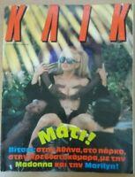 GREEK MAGAZINE KLIK MADONNA ON COVER ,15 pages MERILYN MONROE INSIDE RARE NAOMI