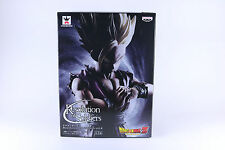 Dragon Ball Z Resolution of Soldiers vol.4 Son Gohan BANPRESTO Free shipping