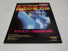 NeoGeo Freaks Special Art Of Fighting 3 / Ryuko No Ken Gaiden Book Sega Japan