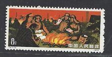 """PR China 1974 T4 (5-2) """"DaQing"""" MNH O.G."""