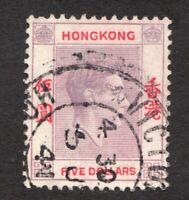 Hong Kong - Scott #165 used $5 stamp F/VF