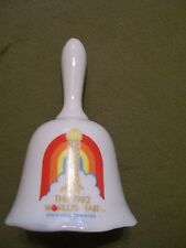Worlds Fair 1982 Porcelain Bell