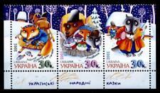 Ukrainische Märchen. 3W. Rand. Ukraine 2001