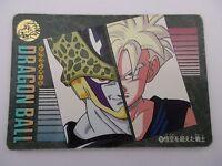 Carte DRAGON BALL Z DBZ Visual Adventure Part 95 ex N°281 - BANDAI 1995 Jap