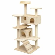 vidaXL Cat Tree Playhouse Condo Tower with Sisal Scratching Posts 125 cm Beige