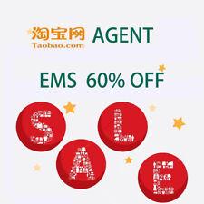 Ubuy18 Taobao China Buying Purchase Agent,Package Forwarding,shipping&shopping