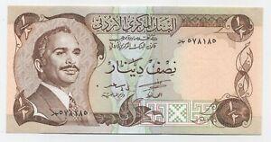 Jordan 1/2 Dinar ND 1975/92 Pick 17.b UNC Uncirculated Banknote