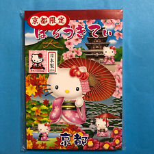 F/S Hello Kitty Memo Pad Two Designs (50 + 50) Sheets Limited in Kyoto