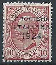 1924 REGNO CROCIERA ITALIANA 10 CENT VARIETà SOPRASTAMPA MNH ** - T126