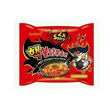 5 Pack Limited Edition Extreme Hot Chicken Ramen Spicy Nuclear Buldak Noodles