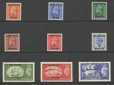 BAHRAIN SG71-79 THE 1950-5  GVI SET OF 9 FRESH MINT CAT £110