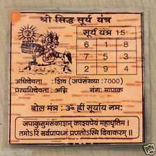 Energized Shri Surya Yantra - Bhoj Patra - 12X12cm improve your Power n Strength