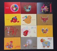 CHINA PRC Stamp 2004-1 2015-1 Lunar New Year Monkey to Ram SB52 Full Booklet Set