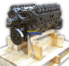 Volvo Penta 5.7L, 350ci Remanufactured Marine Engine - (1967-86)