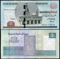 EGYPT 5 POUNDS 2018 P 70 NEW DATE UNC LOT 10 PCS
