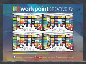 Thailand 2014 MNH Sheet of 4 National Communication Day overprint Workpoint Rare