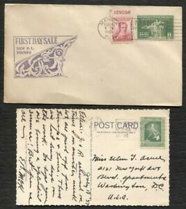 PHILIPPINES covers & Postal Cards lot of 12