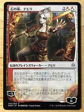 Nahiri, Storm of Stone Japanese War of the Spark Alternate Anime Art mtg NM