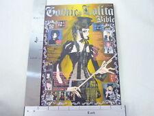 GOTHIC LOLITA BIBLE 6 Japan Art Fashion Book + Paturn *