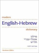 Modern English-Hebrew Dictionary