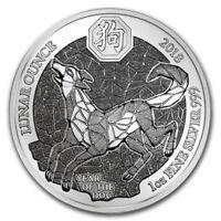 YEAR OF THE DOG RWANDA LUNAR OUNCE 2018 1 oz Pure Proof Silver Coin Capsule COA
